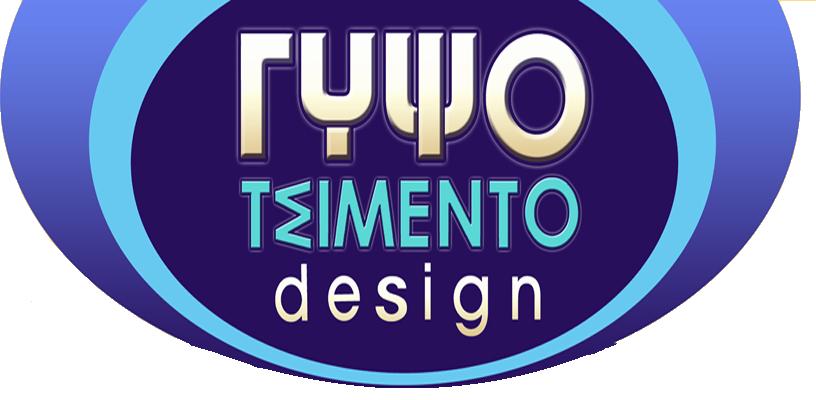 gypso-tsimento-design